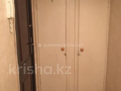 2-комнатная квартира, 42 м², 2/5 этаж, мкр Орбита-3, Мкр Орбита-3 за 16 млн 〒 в Алматы, Бостандыкский р-н — фото 4