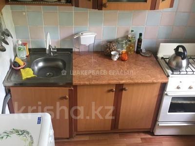 2-комнатная квартира, 42 м², 2/5 этаж, мкр Орбита-3, Мкр Орбита-3 за 16 млн 〒 в Алматы, Бостандыкский р-н — фото 7