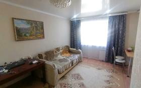 3-комнатная квартира, 60 м², 3/4 этаж, Толстого 51 — Абая за 16 млн 〒 в Костанае