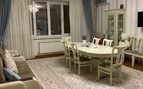 3-комнатная квартира, 130 м², 7/21 этаж, Аль-Фараби — Сейфуллина за 85 млн 〒 в Алматы, Бостандыкский р-н