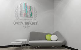 3-комнатная квартира, 90.65 м², Туран 50 за ~ 29.9 млн 〒 в Нур-Султане (Астана), Сарыарка р-н
