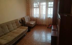 2-комнатная квартира, 45 м², 3/4 этаж, Радостовца за 20.3 млн 〒 в Алматы, Бостандыкский р-н