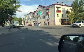 Помещение площадью 170 м², Пушкина 18 — Ауельбекова за 42 млн 〒 в Кокшетау