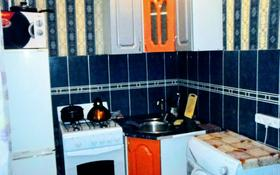1-комнатная квартира, 40 м², 2/9 этаж посуточно, Назарбаева 207 — Евразия за 6 000 〒 в Уральске