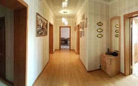 4-комнатная квартира, 145 м², 3/3 этаж, Победы 32а — Абая за 31.5 млн 〒 в Костанае