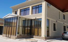 7-комнатный дом, 205.2 м², 8 сот., Весенняя 9 за 67 млн 〒 в Актау
