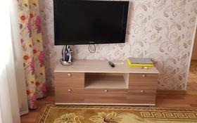 1-комнатная квартира, 32 м², 3/9 этаж посуточно, Торайгыррва 6 — Айманова за 6 000 〒 в Павлодаре