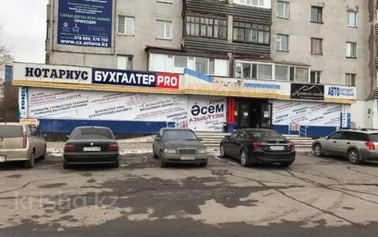 Магазин площадью 687 м², Евгения Брусиловского 18 — Абая за 210 млн 〒 в Нур-Султане (Астана), Алматы р-н