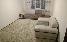 2-комнатная квартира, 52 м², 2/5 этаж посуточно, 4 35 за 8 000 〒 в Капчагае