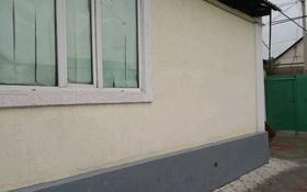 5-комнатный дом, 120 м², 4 сот., Кусмурын 22 за 22 млн 〒 в Алматы, Алатауский р-н