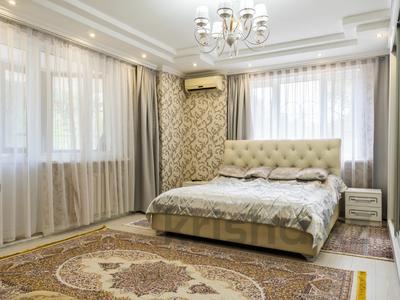 4-комнатная квартира, 135 м², 2/10 этаж, Аль-Фараби 53 за 80 млн 〒 в Алматы, Бостандыкский р-н