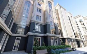 4-комнатная квартира, 120 м², 3/6 этаж, Каирбекова 358А за ~ 29.6 млн 〒 в Костанае