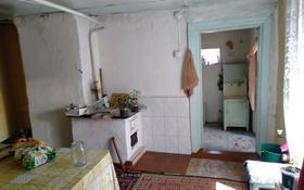 3-комнатный дом, 52.3 м², Трусова 26 — Торайғырова за 3 млн 〒 в Семее