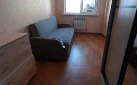 3-комнатная квартира, 67 м², 3/9 этаж помесячно, Асыл Арман 13 — Кемертоган за 90 000 〒 в Иргелях