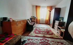 1-комнатная квартира, 45 м², 2/5 этаж, 7 мкр 17 за 10.2 млн 〒 в Талдыкоргане