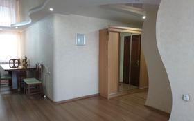 4-комнатная квартира, 77 м², 5/9 этаж, Сатпаева 4 — Утепова за 28 млн 〒 в Усть-Каменогорске