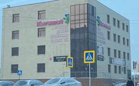 Помещение площадью 125 м², Бокеева 1/1 за 250 000 〒 в Нур-Султане (Астане), Сарыарка р-н