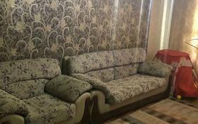 2-комнатная квартира, 54 м², 5/5 этаж, Кирпичная 8а за 7.6 млн 〒 в Карагандинской обл.