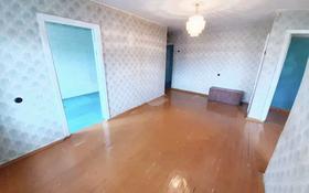 3-комнатная квартира, 55.6 м², 5/5 этаж, Лермонтова — Бухар Жырау (бывшая Короленко) за 11.2 млн 〒 в Павлодаре
