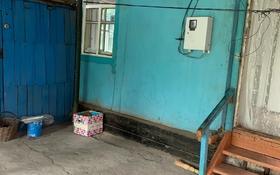 2-комнатный дом, 40.7 м², 2.5 сот., Сарбайская — Беимбетова за 13 млн 〒 в Алматы, Медеуский р-н
