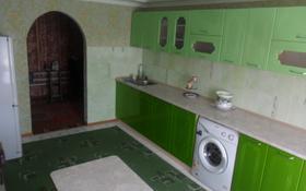 3-комнатный дом, 96 м², 8 сот., Молодежная 20 за 10.5 млн 〒 в Жетекши