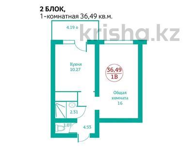 1-комнатная квартира, 36.49 м², Досмухамедова 97 за ~ 17.9 млн 〒 в Алматы, Алмалинский р-н — фото 2