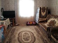 1-комнатный дом, 26.6 м², 1.2 сот.