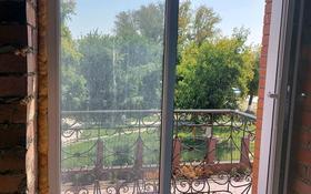 4-комнатная квартира, 120 м², 3/5 этаж, Ленина 170 за 45.2 млн 〒 в Павлодаре