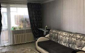 3-комнатная квартира, 64 м², 5/5 этаж, Маяковского 105 — Быковского за 12.5 млн 〒 в Костанае