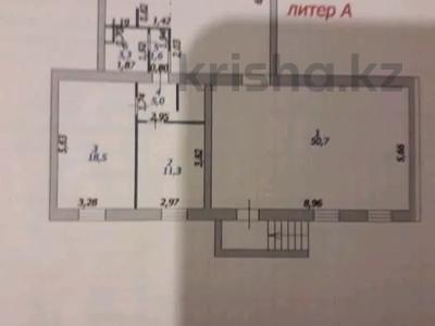 Помещение площадью 140 м², Косшигулулы 16/3 — 187 за 25.5 млн 〒 в Нур-Султане (Астана), Сарыарка р-н — фото 2