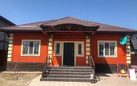 5-комнатный дом, 160.1 м², 8 сот., мкр Кайрат 3 за 54 млн 〒 в Алматы, Турксибский р-н