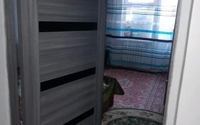 3-комнатная квартира, 74.3 м², 2/5 этаж, улица Райымбека 60 а за 17.5 млн 〒 в Каскелене