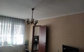 2-комнатная квартира, 43 м², 3/5 этаж, Санаторий Алматы 4 за 25 млн 〒