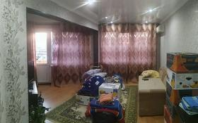 3-комнатная квартира, 88 м², 6/6 этаж, Утепова 22 за 24.3 млн 〒 в Усть-Каменогорске