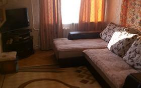 2-комнатная квартира, 50.4 м², 8/9 этаж, Мкр 9 за 16 млн 〒 в Костанае