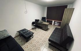 Офис площадью 78.5 м², Кунаева 30 за 55 млн 〒 в Алматы, Медеуский р-н