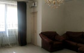 2-комнатная квартира, 80 м², 3/12 этаж, Навои 72 — Жандосова за 36.6 млн 〒 в Алматы, Бостандыкский р-н