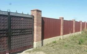 Промбаза 30 соток, Ниже Ташкентской трассы за 95 млн 〒 в Каскелене