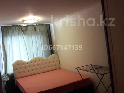 3-комнатная квартира, 55.5 м², 4/5 этаж, 2-мкр 3 за 15.5 млн 〒 в Атырау
