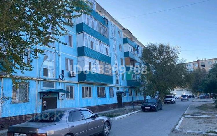 1-комнатная квартира, 31 м², 4/5 этаж, проспект Абая 51 за 4.5 млн 〒 в
