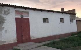 Помещение площадью 150 м², улица Рыскулова 20 за 5 млн 〒 в Туркестане