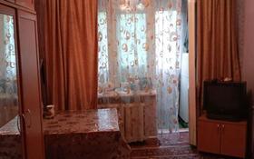 1-комнатная квартира, 22 м², 4/4 этаж посуточно, мкр №10 59 в — Джандосово уг. Берегового за 5 000 〒 в Алматы, Ауэзовский р-н