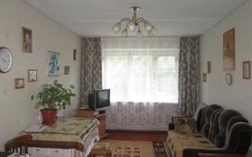 3-комнатная квартира, 53 м², 1/2 этаж, Энергетиков за ~ 5.7 млн 〒 в Щучинске
