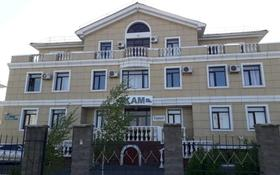Здание, площадью 1482.7 м², Аскара Токпанова 25 за 500 млн 〒 в Нур-Султане (Астане)