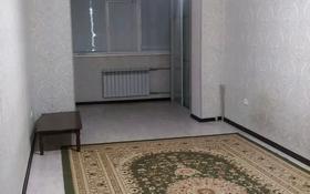 2-комнатная квартира, 58 м², 1/6 этаж помесячно, 31Б мкр, 31Б мкр 15 за 100 000 〒 в Актау, 31Б мкр