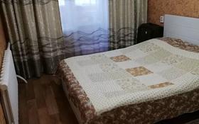 3-комнатная квартира, 70 м², 2/10 этаж, Танибергенова 33 — Первомайская за 20.5 млн 〒 в Семее