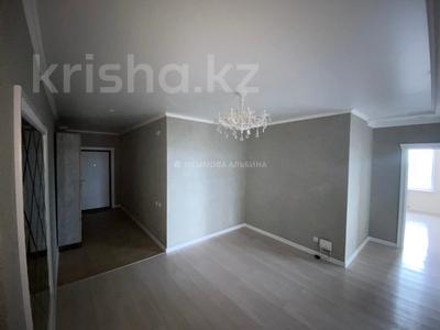 3-комнатная квартира, 115 м², 9/16 этаж, Просп. Республики 42 за 37 млн 〒 в Караганде, Казыбек би р-н — фото 13