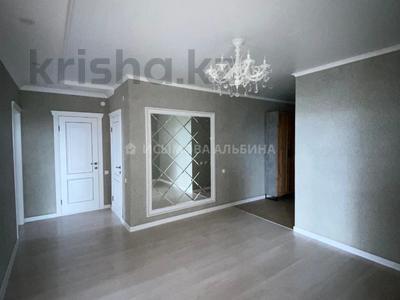 3-комнатная квартира, 115 м², 9/16 этаж, Просп. Республики 42 за 37 млн 〒 в Караганде, Казыбек би р-н — фото 16