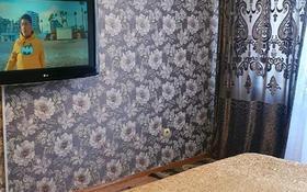 1-комнатная квартира, 35 м², 2/4 этаж посуточно, улица Жансугурова 187 — Ракишева за 8 000 〒 в Талдыкоргане