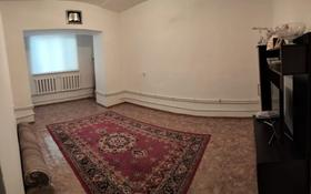 2-комнатная квартира, 55 м², 2/2 этаж, проспект Махамбета Утемисова за 6.5 млн 〒 в Кульсары